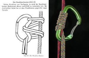Современный узел Бахмана