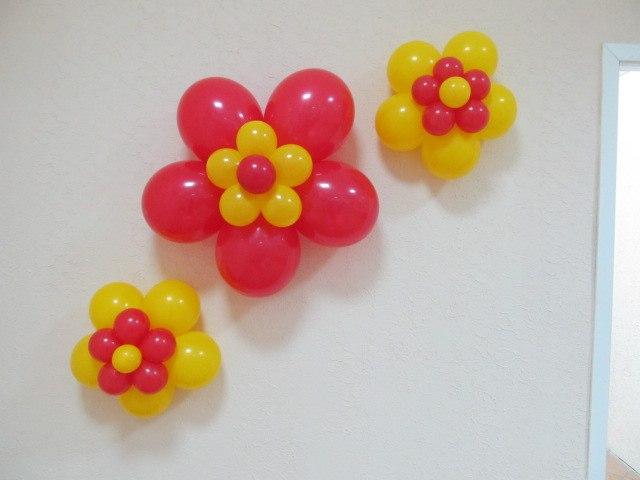 Цветок из круглых шаров